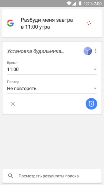 screenshot_20170322-180556-e1518376458734.png