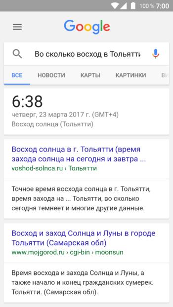 screenshot_20170322-180533-e1518375125460.png
