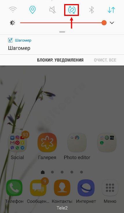 avtopovorot-ekrana-1.jpg