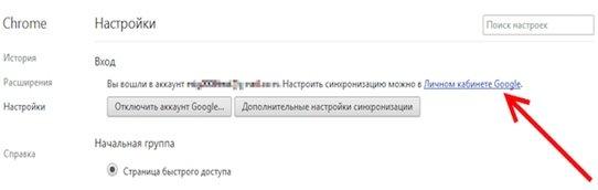 delsynx3.jpg
