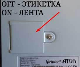nastrojka-i-ustanovka-atol-bp-21-instrukciya-drajvera-kalibrovka9.jpg