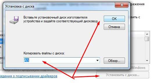 nastrojka-i-ustanovka-atol-bp-21-instrukciya-drajvera-kalibrovka12.jpg