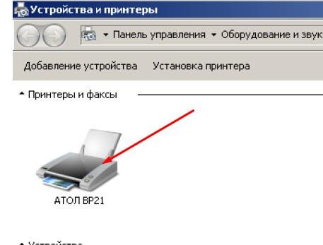 nastrojka-i-ustanovka-atol-bp-21-instrukciya-drajvera-kalibrovka13.jpg