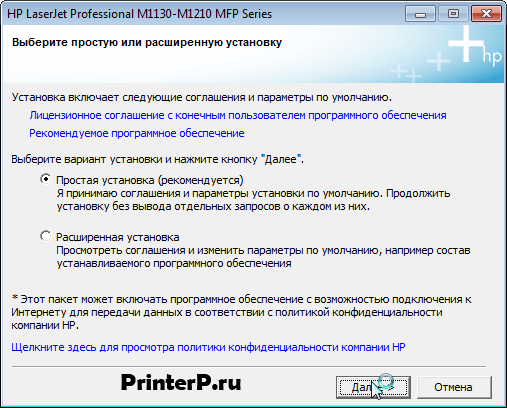 HP-LaserJet-Pro-M1132-7.png