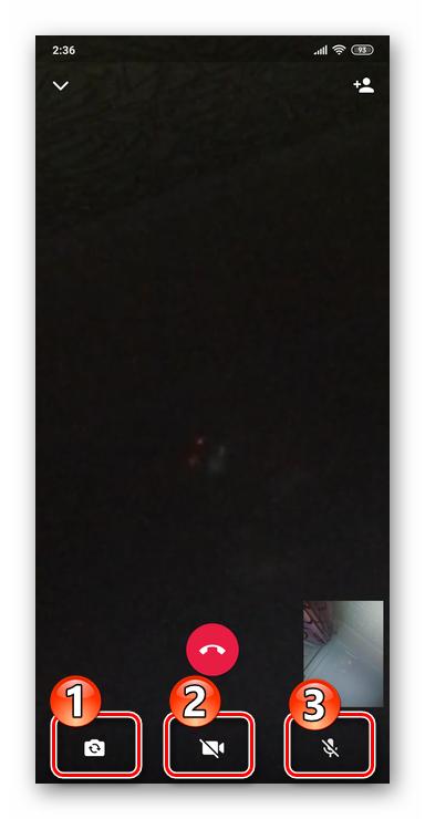 whatsapp-dlya-android-videozvonok-smenit-kameru-otklyuchit-kameru-i-mikrofon.png