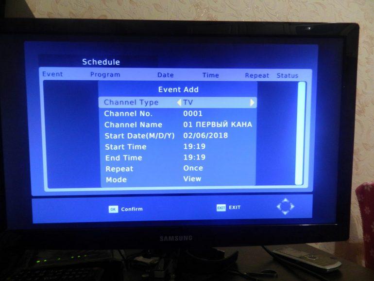 specifika-podklyucheniya-monitora-k-cifrovoj-tv-pristavke.jpg