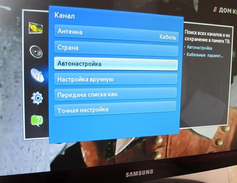 specifika-podklyucheniya-monitora-k-cifrovoj-tv-pristavke-5.jpg