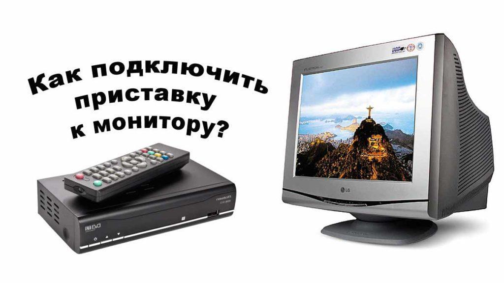 monitor-1024x576.jpg