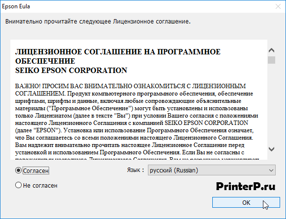 Epson-L805-4.png