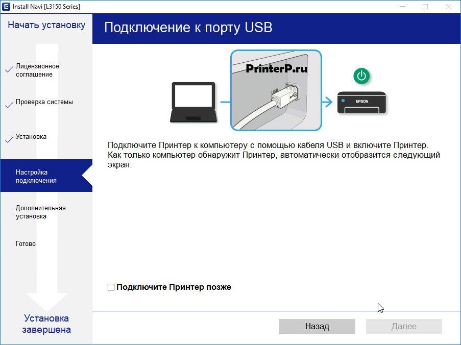 Epson-L3150-6-1.jpg