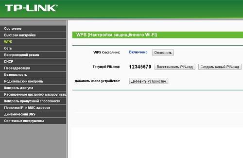 WPS-1.jpg