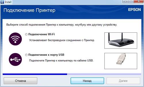 podklyuchenie-printera.jpg
