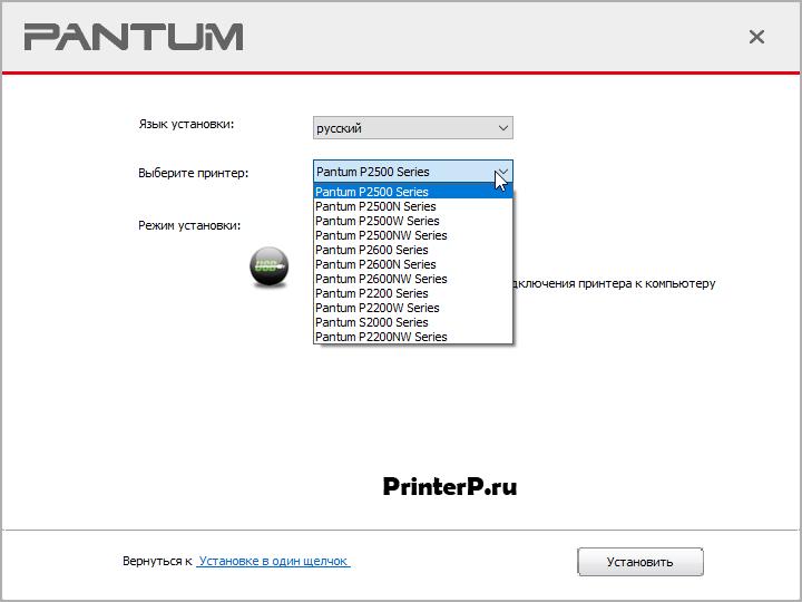 Pantum-P2207-4.png