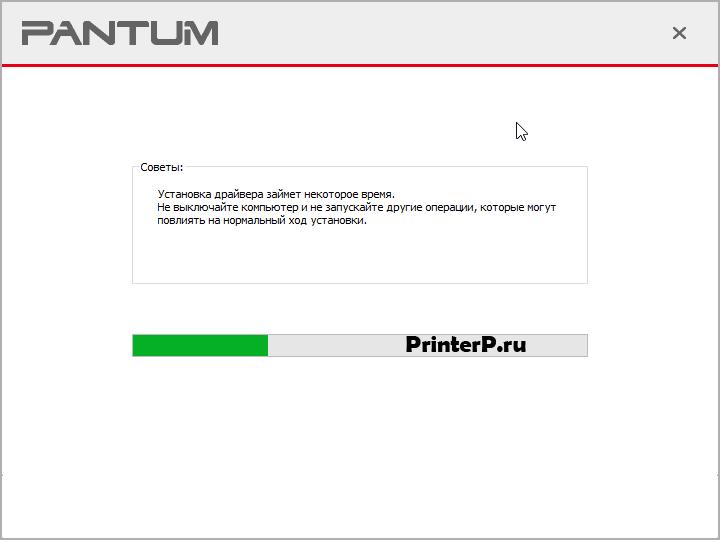 Pantum-P2207-5.png