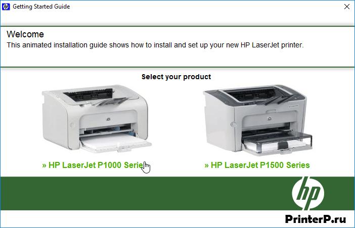 hp-laserjet-p1006-1.png