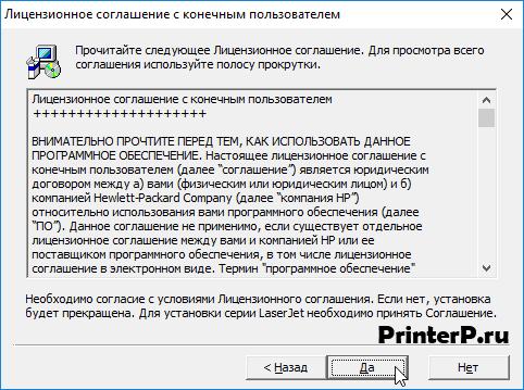 hp-laserjet-p1006-6.png