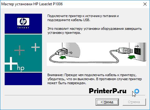 hp-laserjet-p1006-9.png
