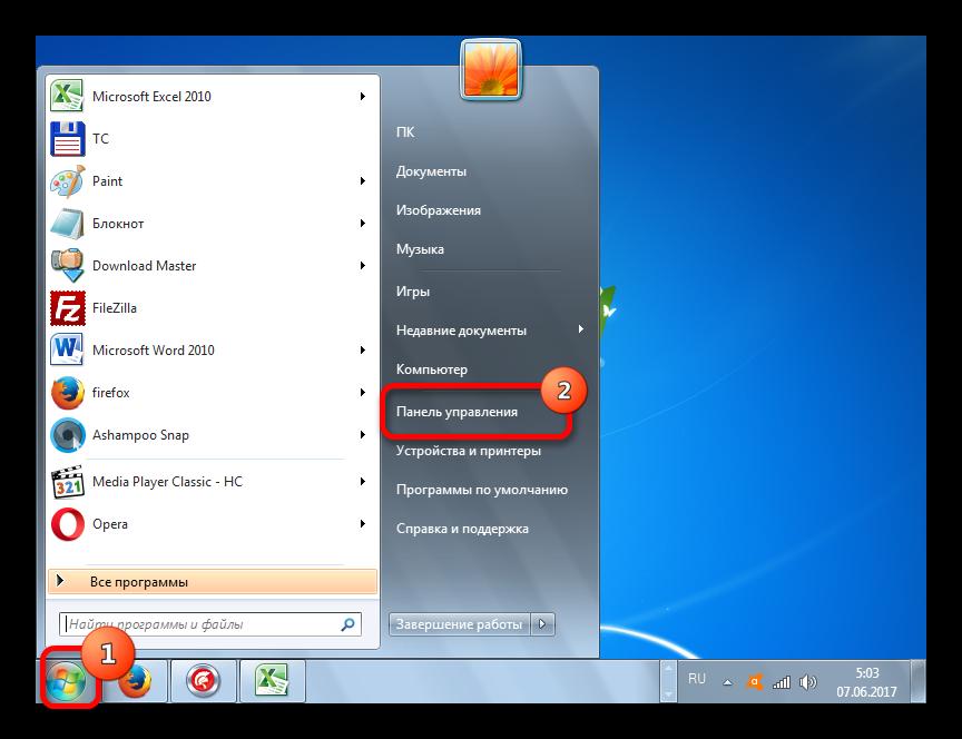 Perehod-v-Panel-upravleniya-v-Windows-7-1.png