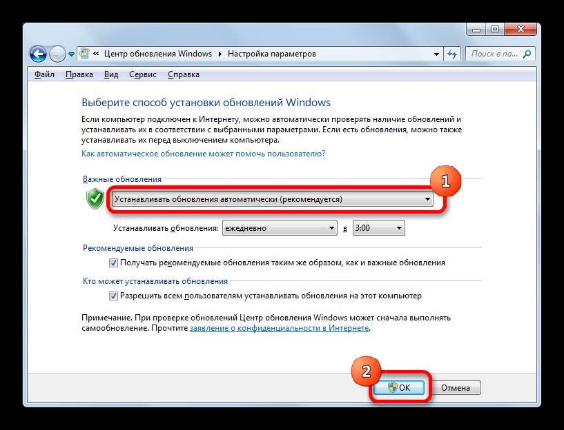 Ustanovka-avtomaticheskogo-obnovleniya-v-nastroykah-parametrov-TSentra-obnovleniya-Windows-v-Windows-7.png
