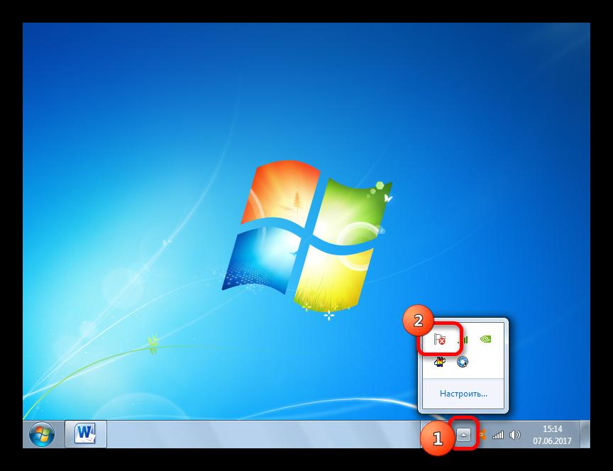 Perehod-v-sistemnom-tree-k-instrumentu-Ustranenie-problem-PK-v-Windows-7.png