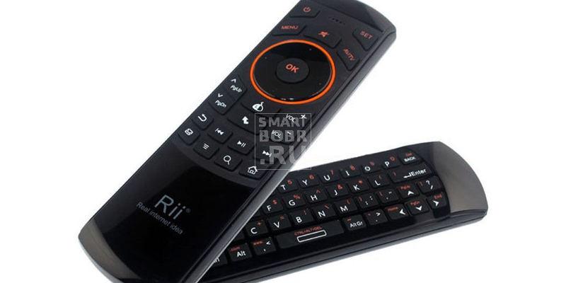 Air-mouse-Rii-i25A.jpg