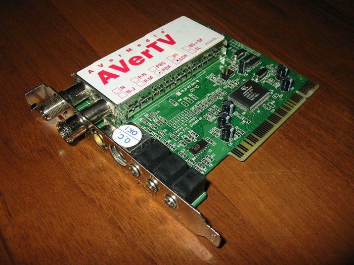 Plata-dlja-kompjutera-s-Tv-tjunerom-e1528663087803.jpg