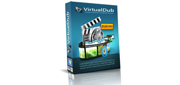 Videoredaktor-VirtualDub.jpg