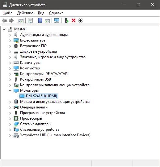 Kak-nastroit-monitor-kompyutera-na-Windows-7-i-10_html_620500633224aae8.png