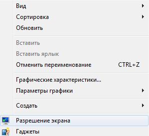 Kak-nastroit-monitor-kompyutera-na-Windows-7-i-10_html_2a6b8532fcfa2589.png
