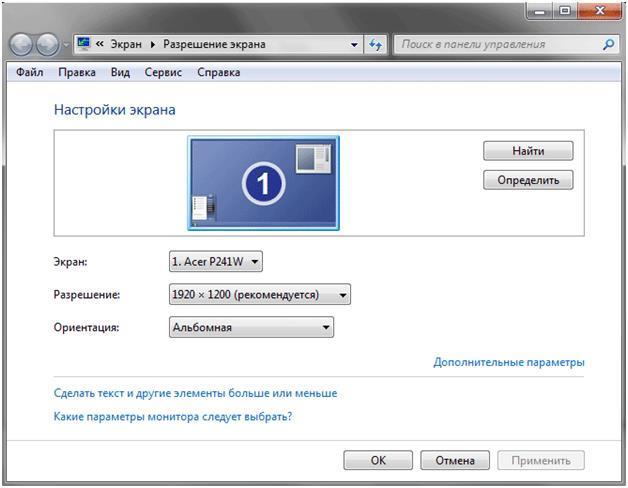 3173794909-konfiguraciya-razresheniya-ekrana.jpg