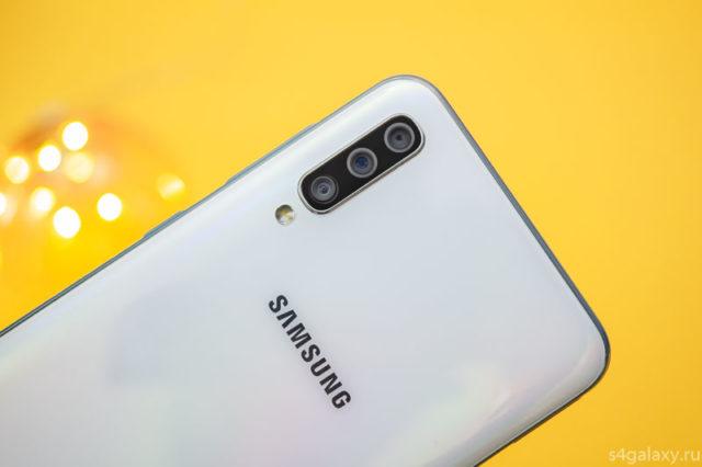 Samsung-Galaxy-A50-4GB-64GB-SM-A505F-16-640x426.jpg