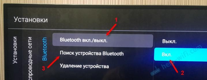 sposoby-podklyucheniya-karaoke-k-televizoru-samsung-13.jpg