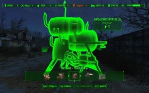 fallout-4-kak-podklyuchit-elektrichestvo-k-domu-screen-1-min-300x188.jpg
