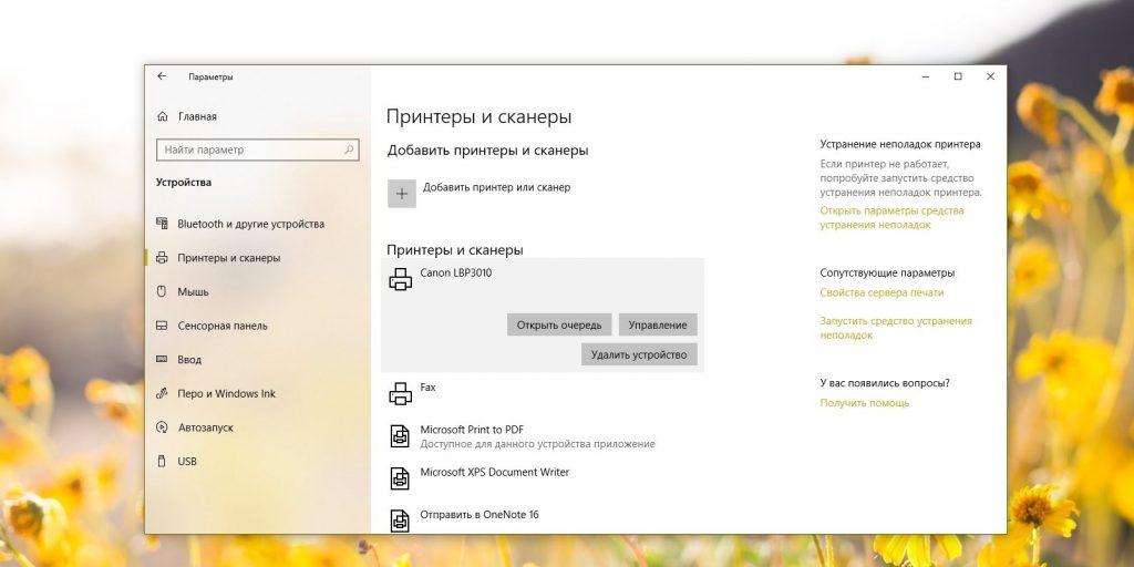 2020-01-07-17_32_15-Window_1578396747-e1578397096148-1024x512.jpg
