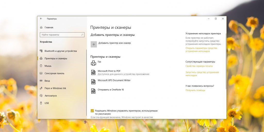 2020-01-07-17_47_25-Window_1578397657-e1578397682248-1024x512.jpg