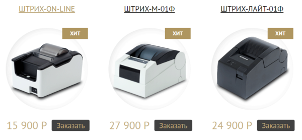 KKT-SHTRIH-M-1C-003-thumb-600xauto-9466.png