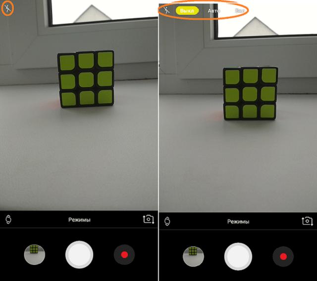 Screenshot_2018-01-23-16-16-37-363_com.android.camera-1.png