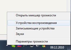 1291893044_spdif_config.jpg