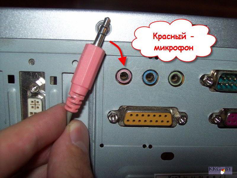 perekluchenie-mikrofon.jpg