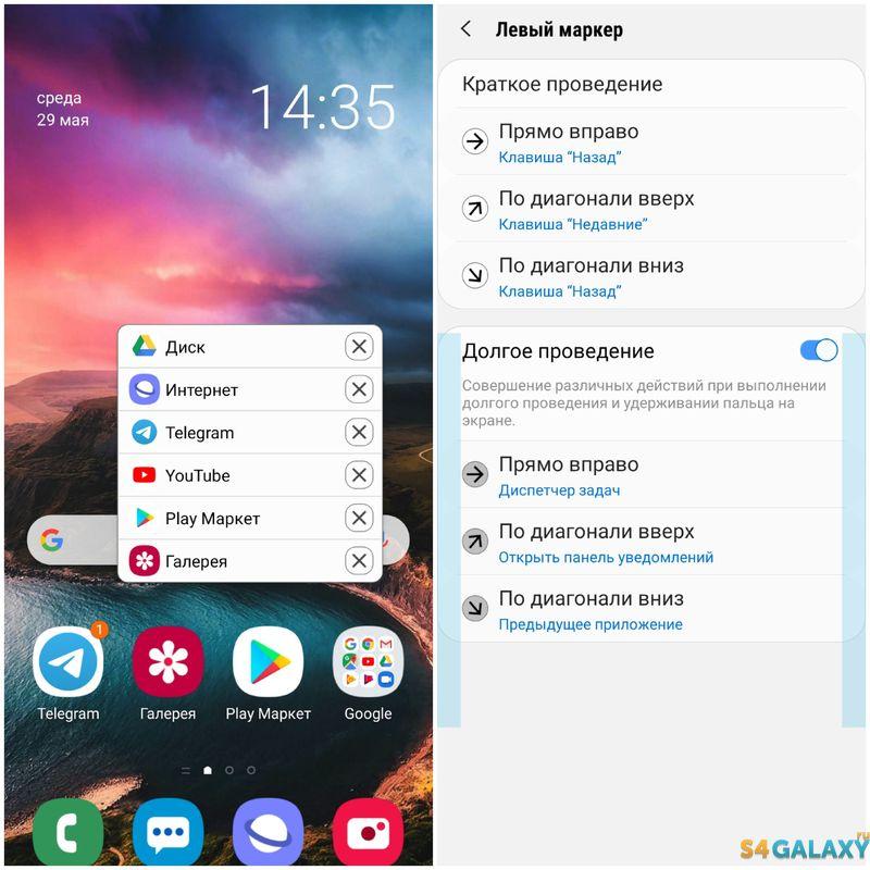 Samsung-Galaxy-A20-A30-A40-A50-A70-gests-One-Hand-Operation-4.jpg