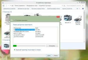 121-hplaserjet-windows81-2-300x203.jpg