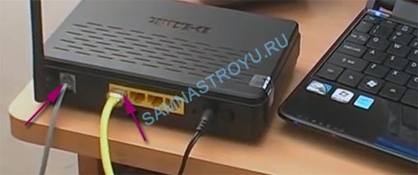 podkl-line-modem.jpg