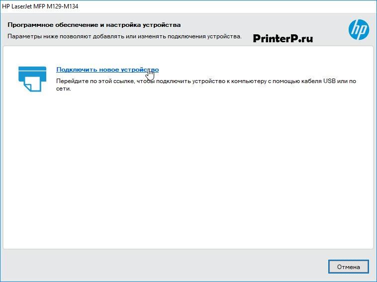 HP-LaserJet-Pro-MFP-M132a-2.jpg