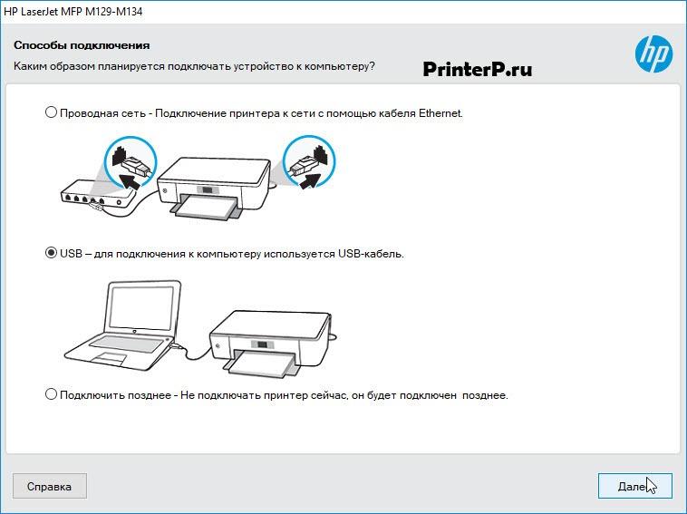 HP-LaserJet-Pro-MFP-M132a-4.jpg