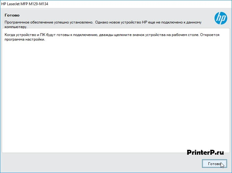 HP-LaserJet-Pro-MFP-M132a-6.jpg