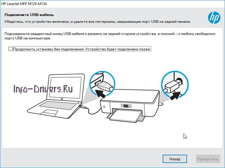 HP-LaserJet-Pro-MFP-M132a-5.jpg