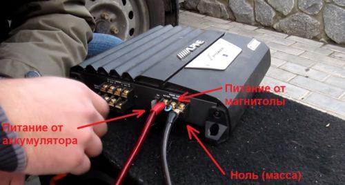 Подключение-проводов-питания-к-усилителю-от-аккумулятора-500x268.jpg