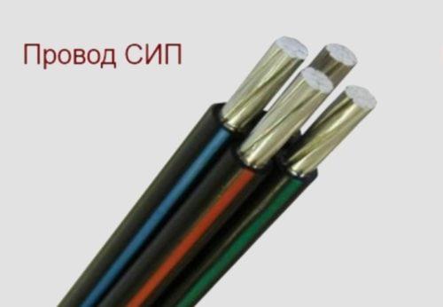 Цветные-полосы-маркировки-на-изоляции-жил-кабеля-СИП-500x346.jpg