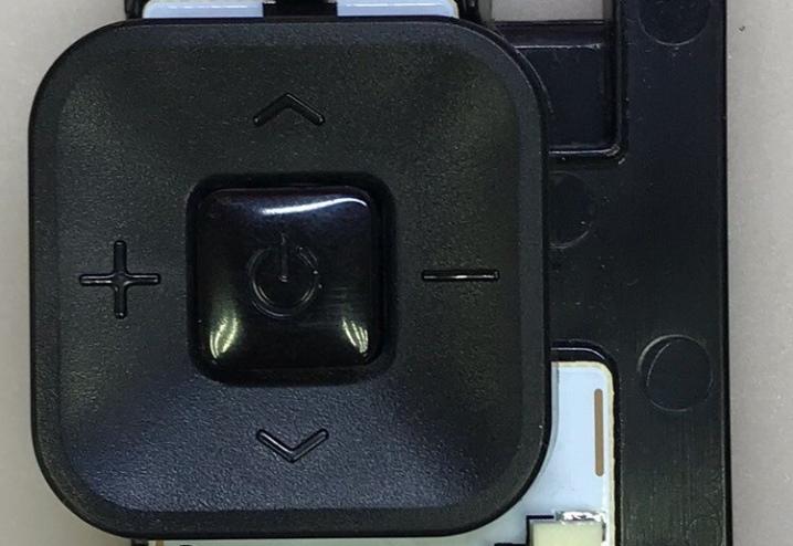 kak-bez-pulta-upravlyat-televizorom-samsung-4.jpg
