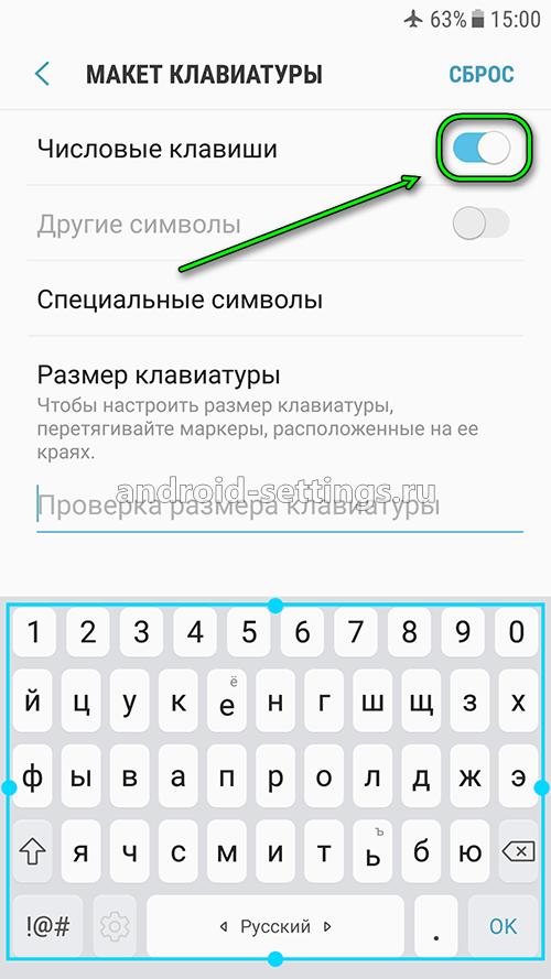 samsung-keyboard-conf18.png